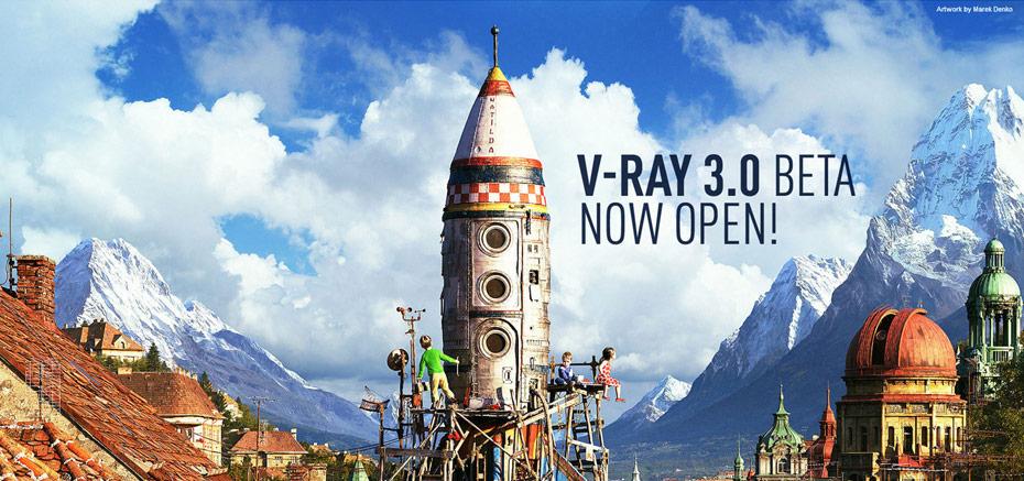 VRay 3.0 Beta – Première Review !